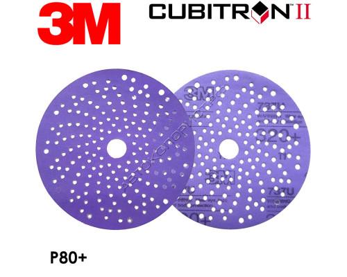 Круг абразивный P 080 150мм c мультипылеотводом Purple+ 737U CUBITRON II 3M