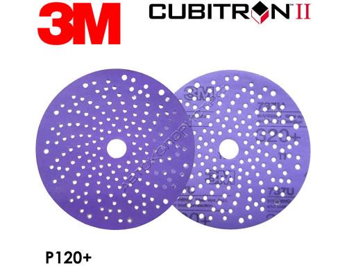 Круг абразивный P 120 150мм c мультипылеотводом Purple+ 737U CUBITRON II 3M