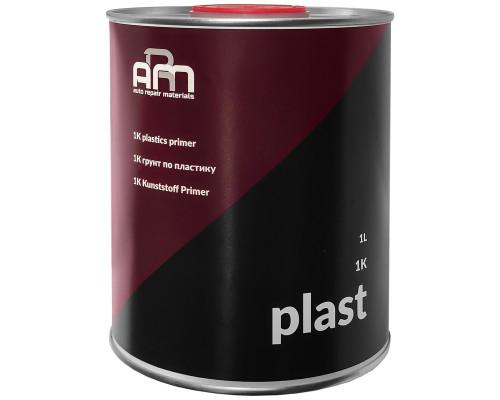 Грунт для пластика 1К серебристый PLAST ARM (1л)