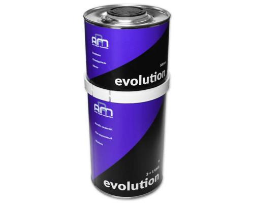 Лак UHS 2+1 EVOLUTION акриловый с отвердителем ARM (1л+0,5л)