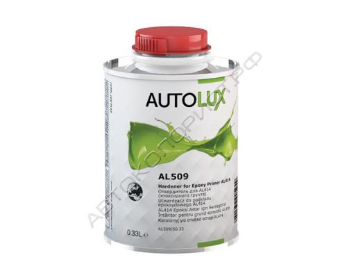 Отвердитель для эпоксидного грунта AUTOLUX (0,33 л)