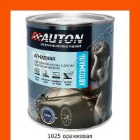 1025 оранжевая алкидная автоэмаль AUTON (0,8л)