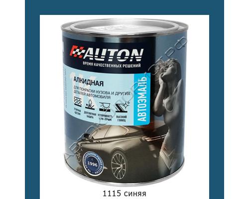 1115 синяя алкидная автоэмаль AUTON (0,8л)