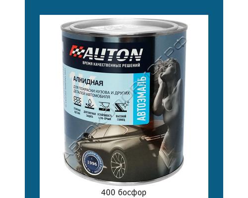400 босфор алкидная автоэмаль AUTON (0,8л)