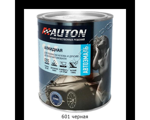 601 черная алкидная автоэмаль AUTON (0,8л)