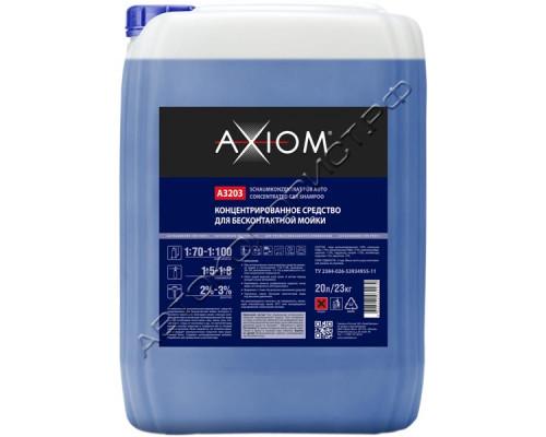 Концентрированное средство для бесконтактной мойки 1:70-1:100 AXIOM (20л)