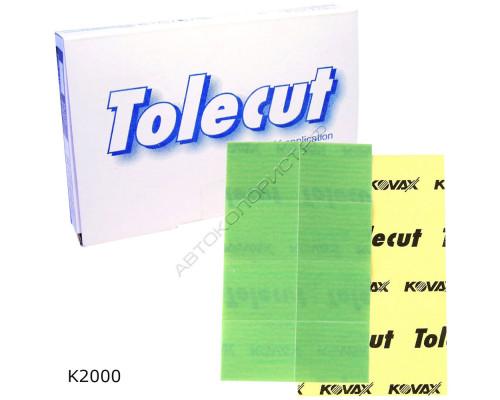 Лист абразивный K2000 29х35мм КЛЕЙКИЙ зеленый TOLECUT KOVAX (8шт)