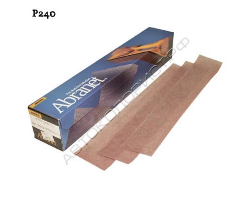 Полоска абразивная P240 70х420мм сетка ABRANET MIRKA