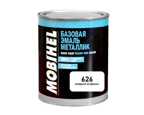 626 мокрый асфальт металлик автоэмаль MOBIHEL (1л)