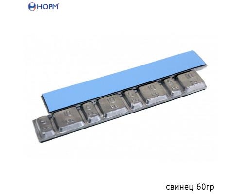 Грузики САМОКЛЕЮЩИЕСЯ свинец 60гр 15мм штампованные 5-10гр НОРМ (50 шт)