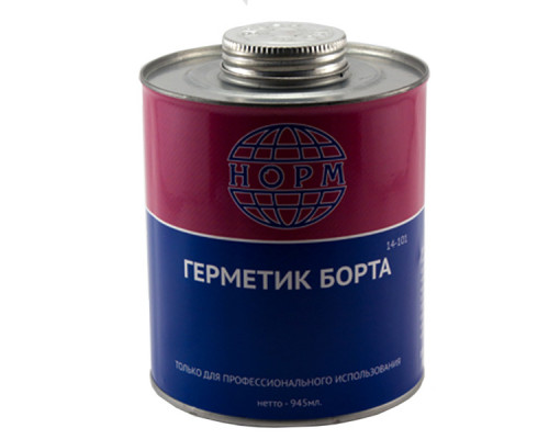 Герметик для бортов НОРМ (1л)