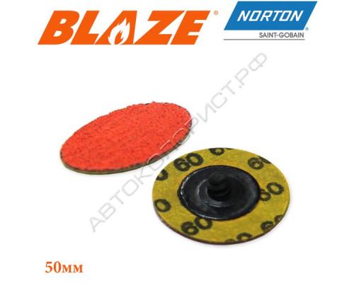 Диск зачистной P 60 50мм R980 быстросменный BLAZE SPEEDLOK NORTON