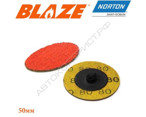Диск зачистной P 80 50мм R980 быстросменный BLAZE SPEEDLOK NORTON