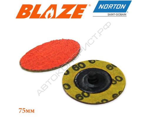 Диск зачистной P 60 75мм R980 быстросменный BLAZE SPEEDLOK NORTON