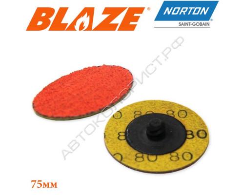 Диск зачистной P 80 75мм R980 быстросменный BLAZE SPEEDLOK NORTON