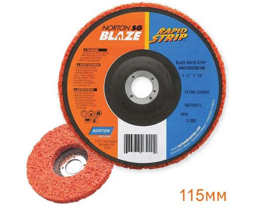 Диск зачистной 115х22мм для УШМ оранжевый BLAZE RAPID STRIP NORTON