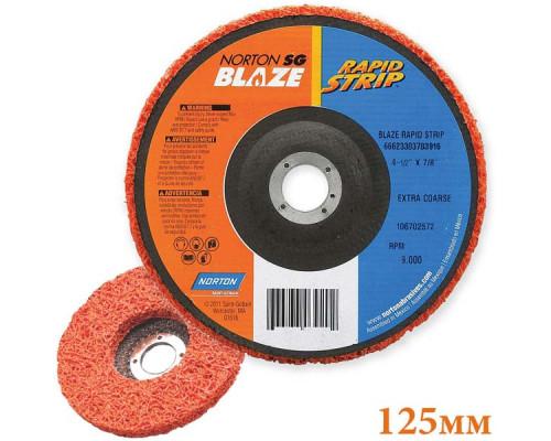 Диск зачистной 125х22мм для УШМ оранжевый BLAZE RAPID STRIP NORTON