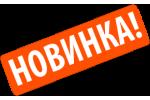ЛАК VOLVEX BLITZ HS