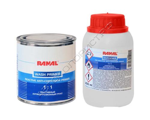 Грунт 1+1 реактивный WASH PRIMER с отвердителем RANAL (0,2л+0,2л)