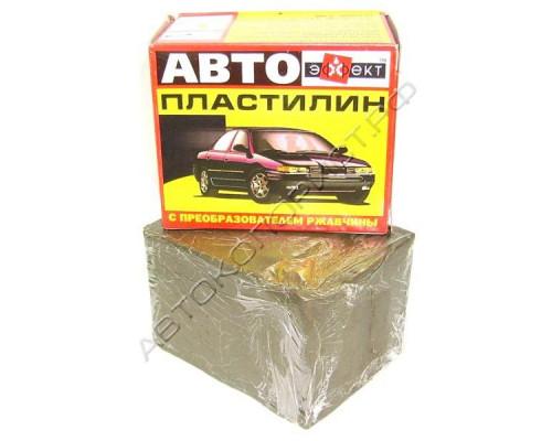 Автопластилин с преобразователем ржавчины (0,5кг)