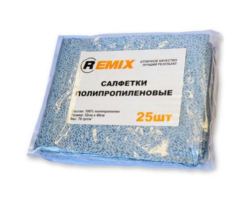 Салфетка обезжиривающая 32х40см 70гр/м2 REMIX (1шт)