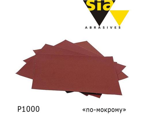 "Бумага абразивная ""по-мокрому"" Р 1000 230х280мм SIA"