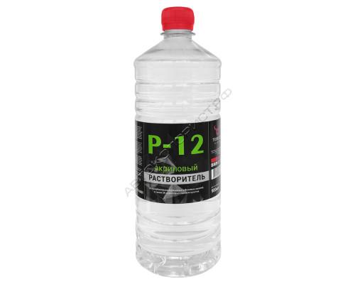 Р-12 растворитель акриловый ГОСТ TORRO (0,9л)