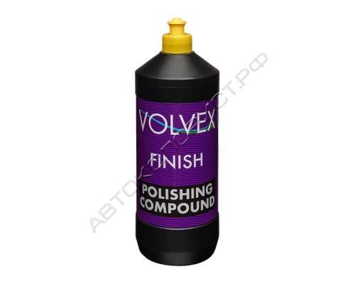 Полировальная паста FINISH VOLVEX (1,0кг)