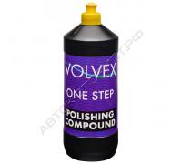 Паста полировальная ONESTEP VOLVEX (1,0кг)