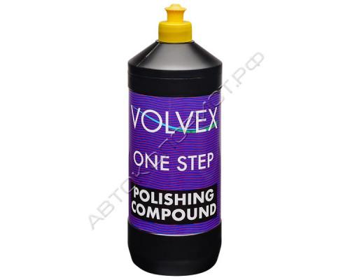 Полировальная паста ONESTEP VOLVEX (1,0кг)