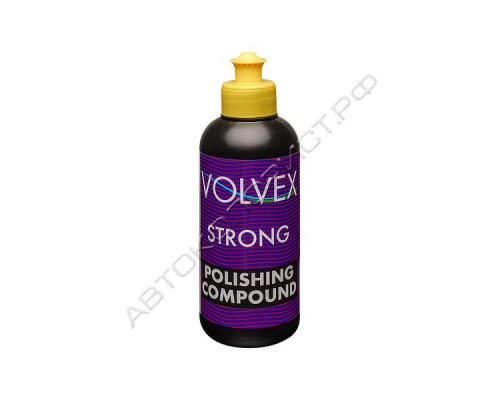 Полировальная паста STRONG VOLVEX (0,25кг)