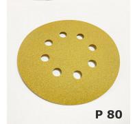 Круг абразивный P080 125мм 8 отверстий VX-GOLD