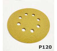 Круг абразивный P120 125мм 8 отверстий VX-GOLD