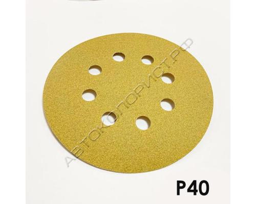 Круг абразивный P040 125мм 8 отверстий VX-GOLD