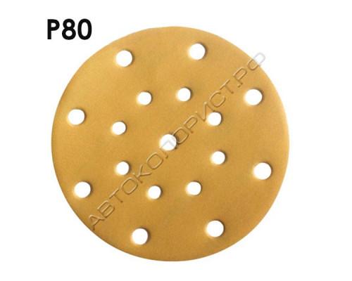 Круг абразивный P080 150мм 15 отверстий VX-GOLD