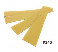 Полоска абразивная P240 70х420мм без отверстий VX-GOLD