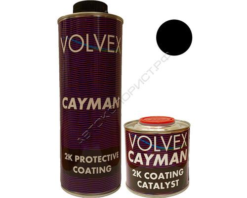 Покрытие защитное для кузова полеуретановое черный CAYMAN VOLVEX (0,8л + 0,2л)